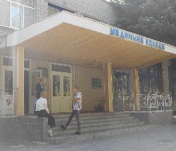 Кременчугский медицинский колледж. Посвящение первокурсников