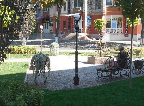 Сквер Изюмова