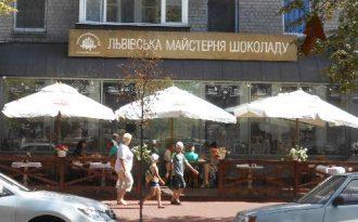 Львовская мастерская шоколада в центре Кременчуга