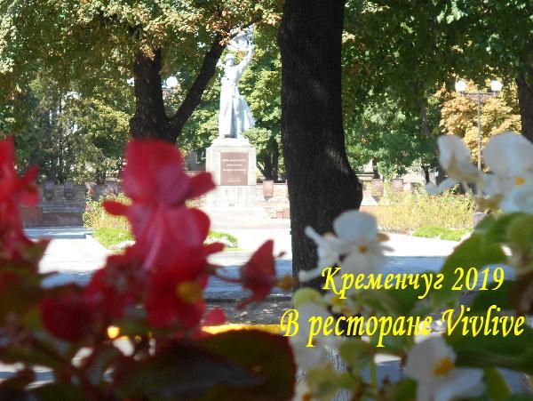памятник воину освободителю