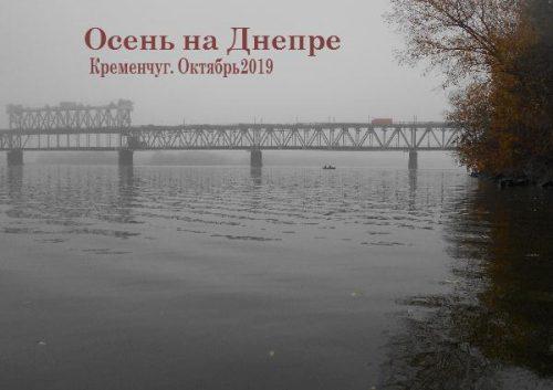 Остров Дынька