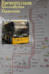КТУ Кременчуга получило для эксплуатации автобусы