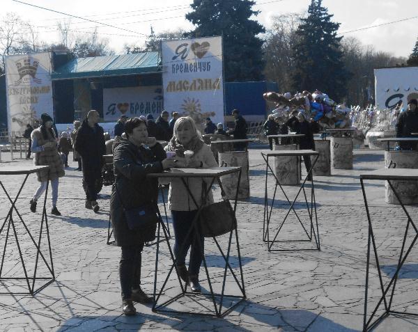 Масленица 2020 в Кременчуге