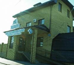 Яшма — клиника для животных в Кременчуге