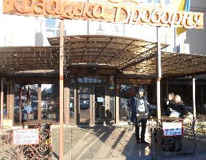 «Козацька Броварня» ресторан в Кременчуге