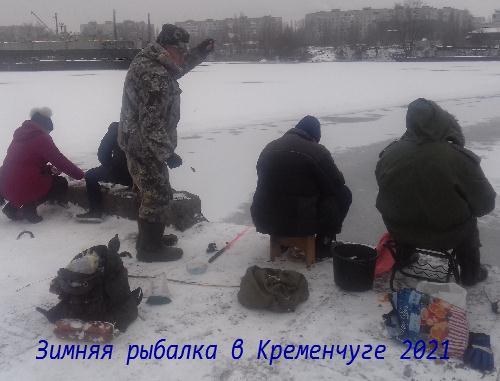 зимний клев