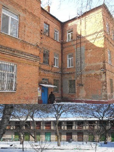 Махорочная фабрика Рабиновича