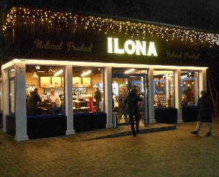 ILONA. Кафешка в Приднепровском парке