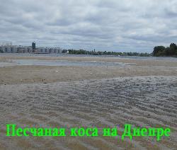 Песчаная коса у острова Шаламай.
