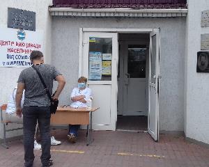 Вакцинация от covid-19 в Кременчуге. Как это было