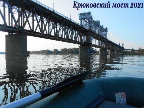 Крюковский мост. Июль 2021 года