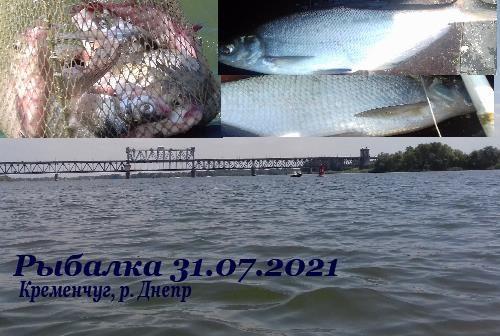 Весто, где состоялась рыбалка 31.07.2021 года