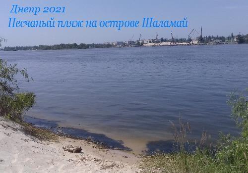 Песочный пляж на острове Шаламай