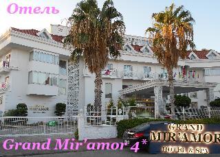 Grand Mir'amor 4*- отель в Турции. Отзыв