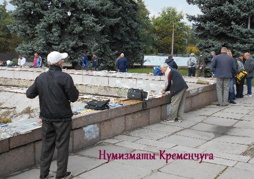 Коллекционеры Кременчуга