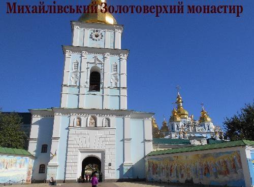 Древние соборы Киева
